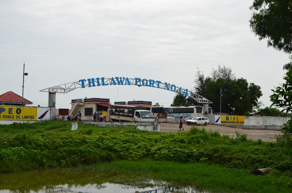Thilawa port, a half-hour drive from Yangon, which Burma is hoping to develop into a giant SEZ - with Japanese assistance (Photo: Simon Roughneen)