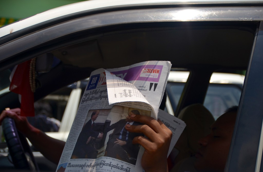 The meeting between Thein Sein and Barack Obama was front-page news in Yangon on Tuesday (Photo: Simon Roughneen)