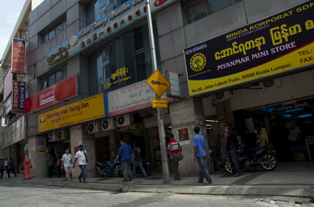 Burmese shops and businesses are pictured near Chinatown in Kuala Lumpur. (Photo: Simon Roughneen / The Irrawaddy)