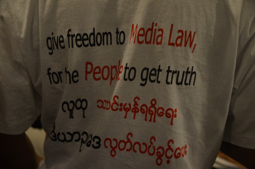 Slogan on Press Council member tshirt, taken during Ministry of Information press conference in Rangoon last Monday (Photo: Simon Roughneen)