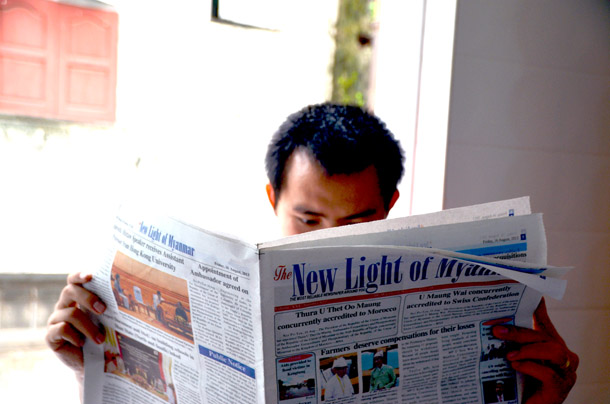 The state-run New Light of Myanmar daily will be revamped next year (Photo: Simon Roughneen)