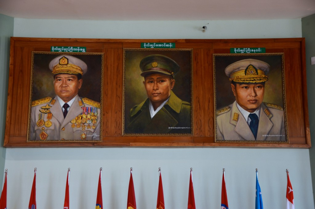 Than Shwe, Aung San and Ne Win. The reception area at nayoydaw's new army museum (Photo: Simon Roughneen)