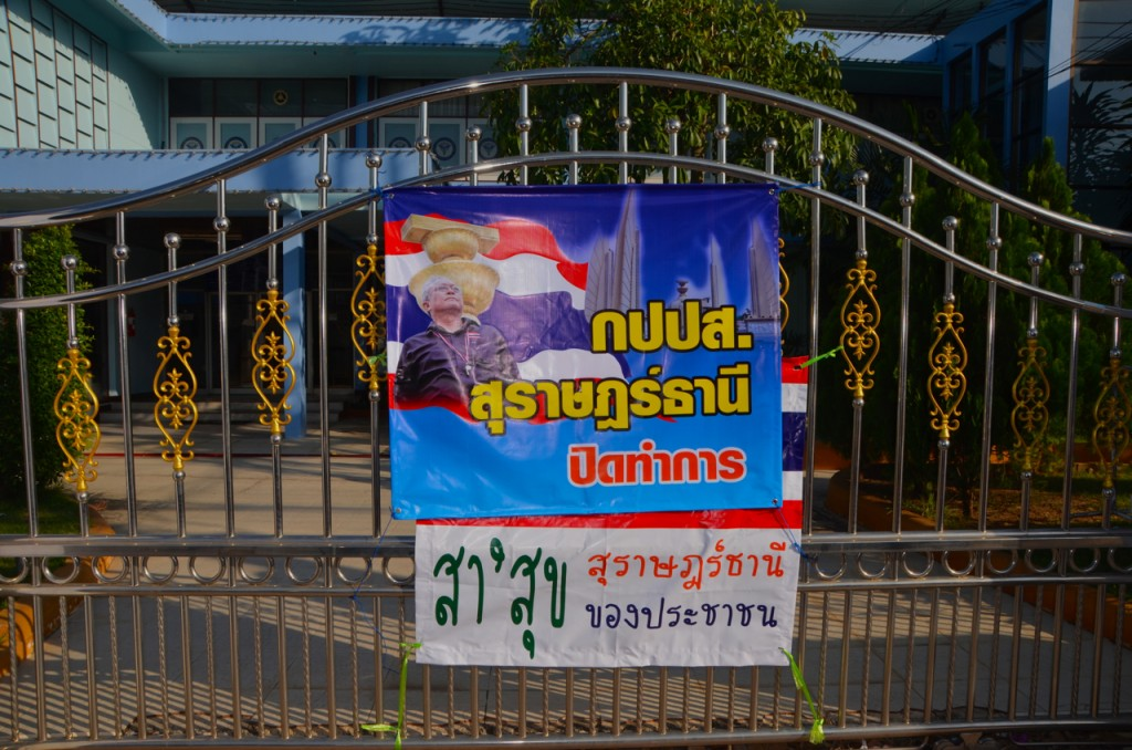 Anti-Government poster on gate of Surat Thani election commission office (Photo: Simon Roughneen)