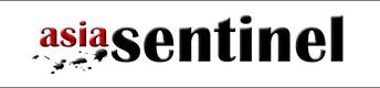 Asia Sentinal Logo